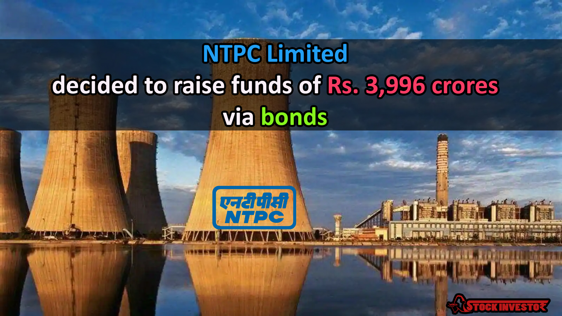 NTPC Limited decided to raise funds of Rs. 3,996 crores via bonds